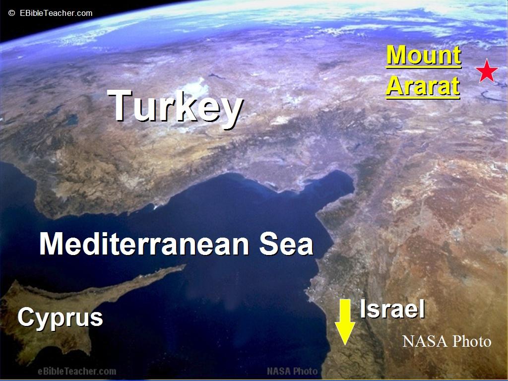 Mount ararat ebibleteacher for Noah s ark kentucky location
